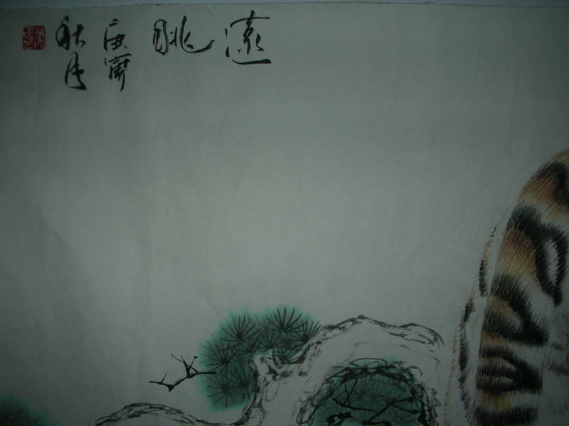 Tiger - Chinese Painting