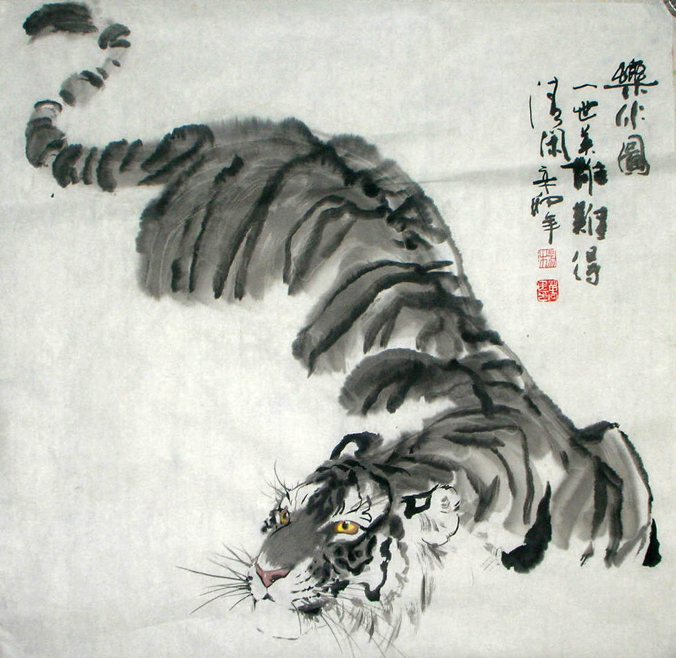 Tiger art love how it 39 s faded away chinese inks sumi e for Chinese mural art