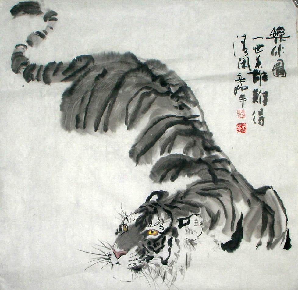 Black Flower Watercolor Art By Tae Lee: Chinese Painting CNAG235000
