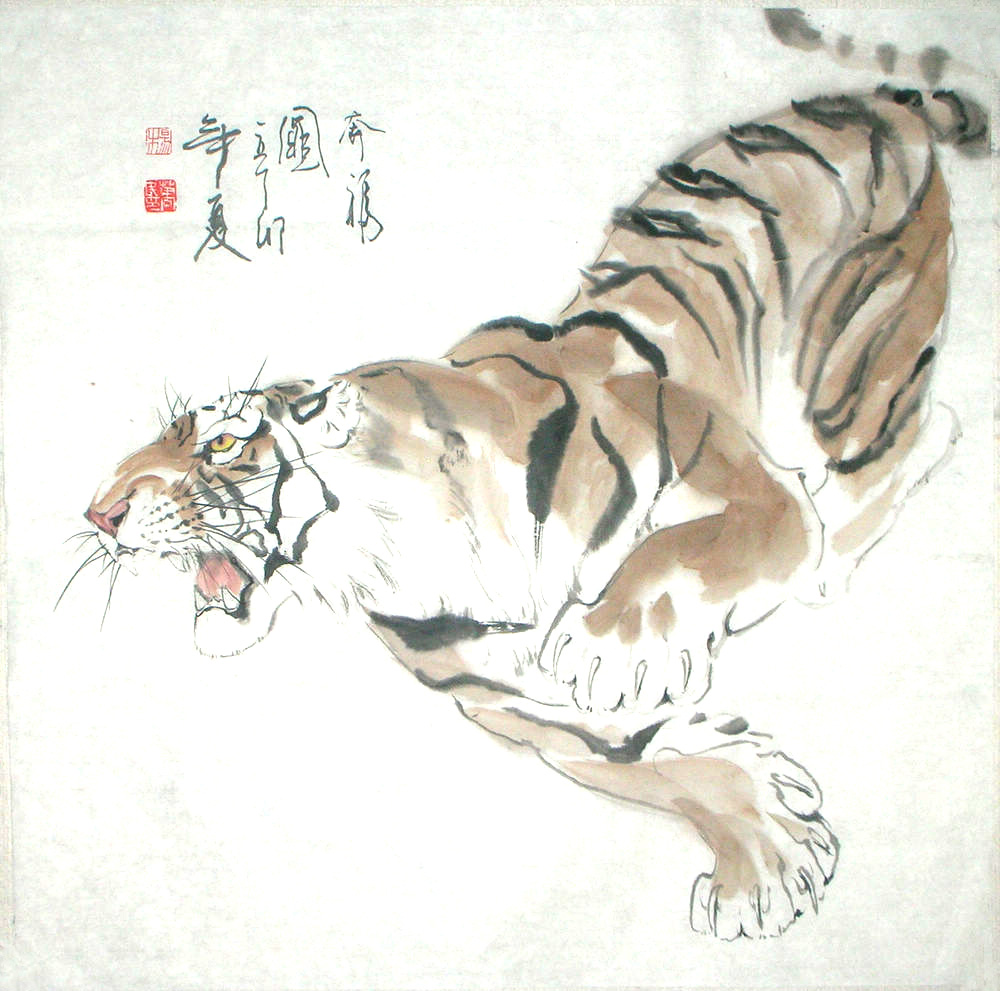 Hd Ink For Tattoos Wallpapers: Chinese Painting CNAG235015