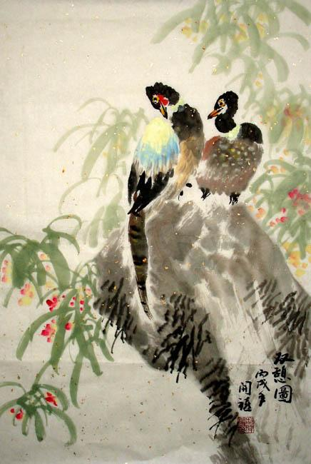 Pheasant - Chinese Painting