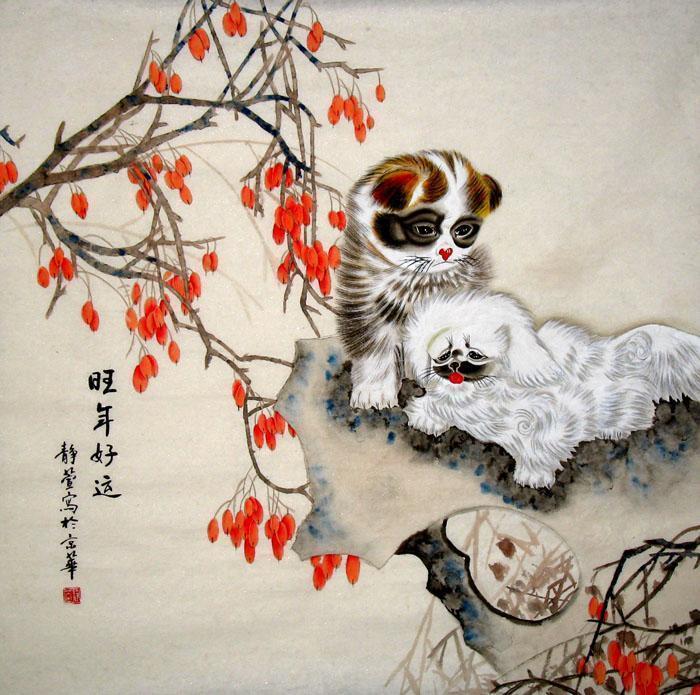 Chinese Animals-Dog Painting