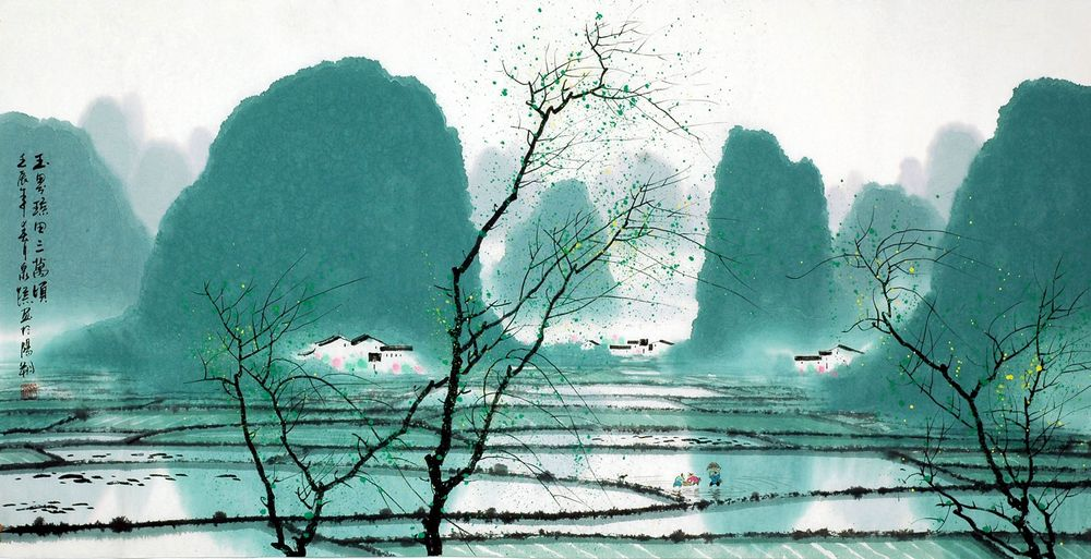 Chinese Mountains and Water Painting