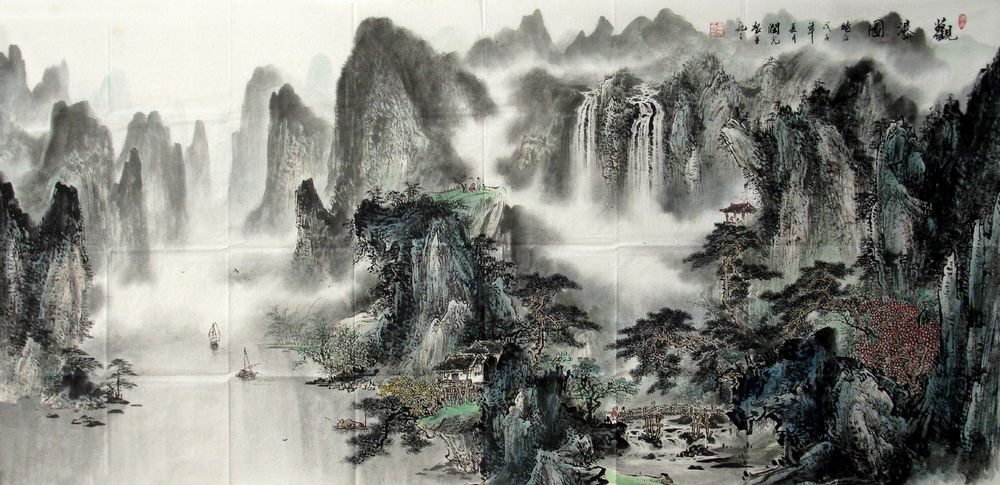 Chinese Painting: Mountain, river - Chinese Painting ...