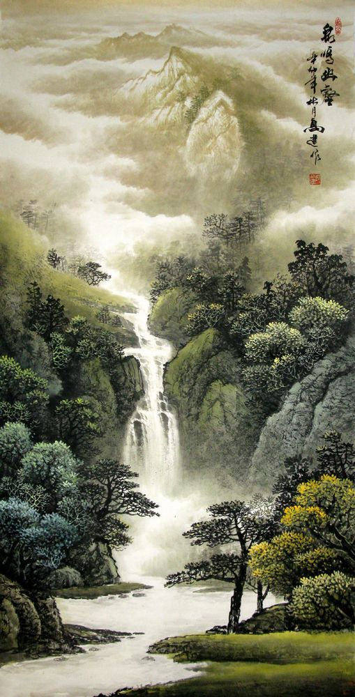 Chinese Painting: Mountains, waterfall - Chinese Painting