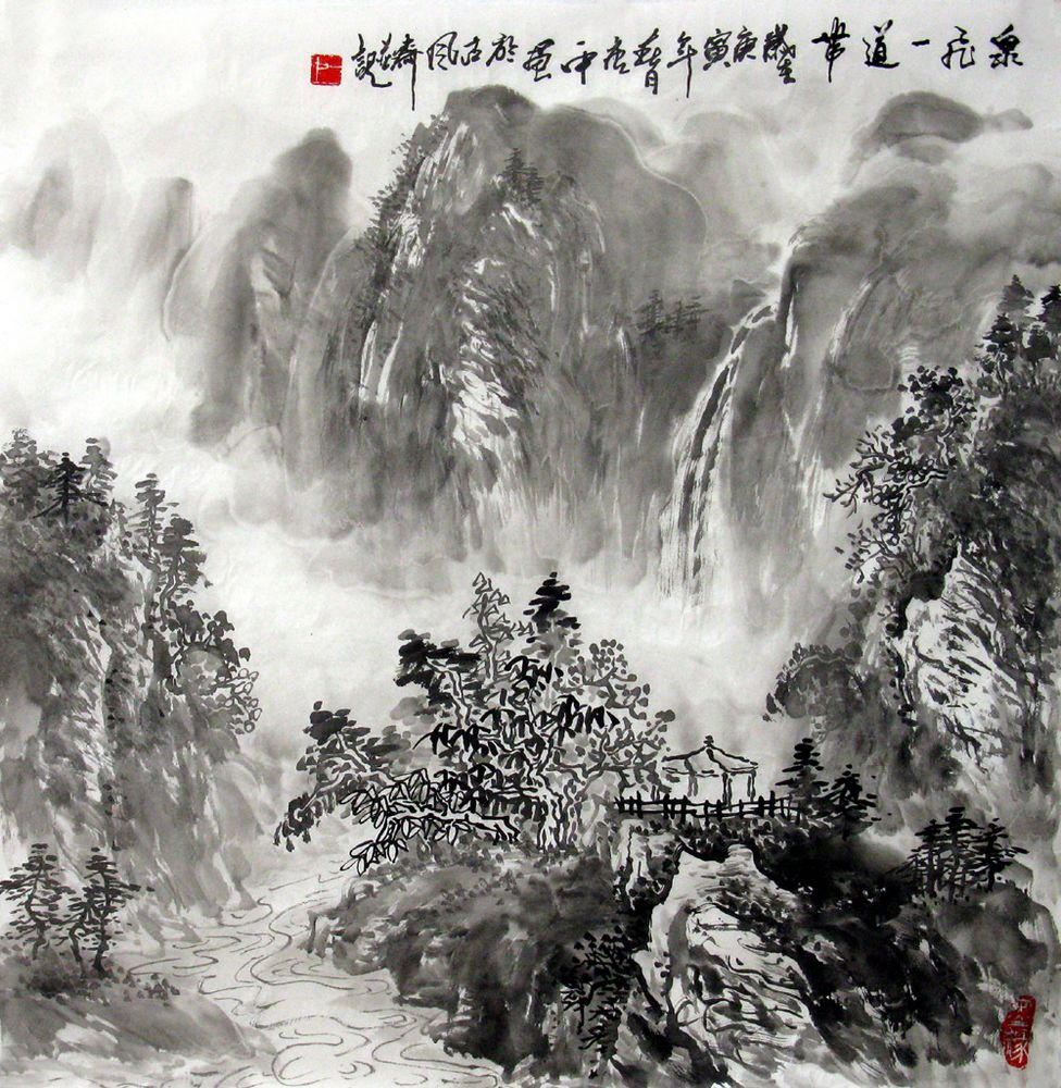 Chinese Painting: Mountains and water - Chinese Painting ...