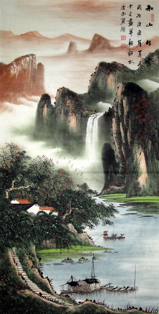 Chinese Painting Mountains And Waterfall Chinese