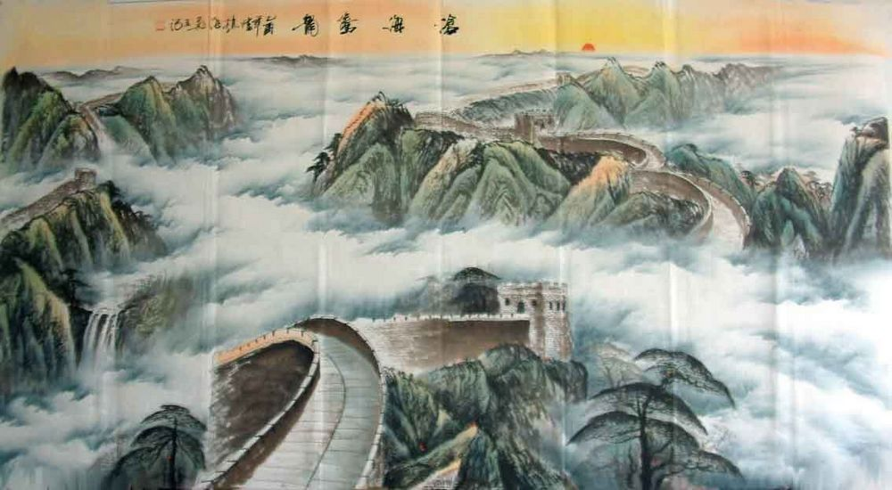 Chinese Great Wall Painting | Chinese Painting Blog
