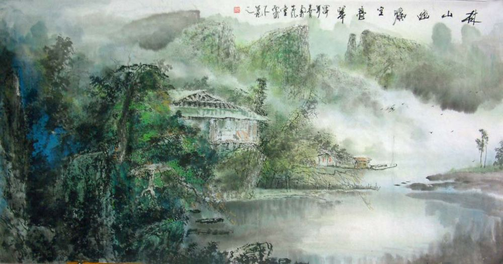 Chinese Landscape Painting | Chinese Painting Blog