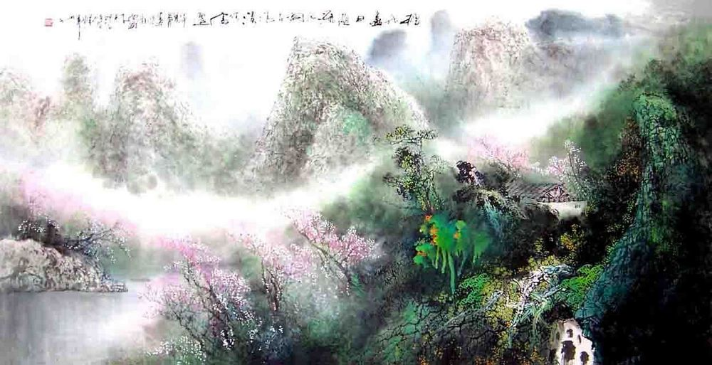 Mountains , Water - Chinese Painting