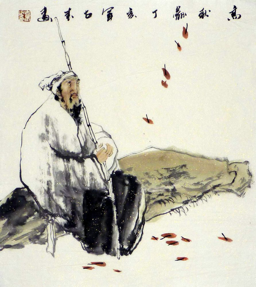 Chinese Painting: Old man - Chinese Painting CNAG241662 - Artisoo.com