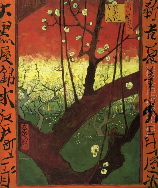 Japonaiserie (after Hiroshige)