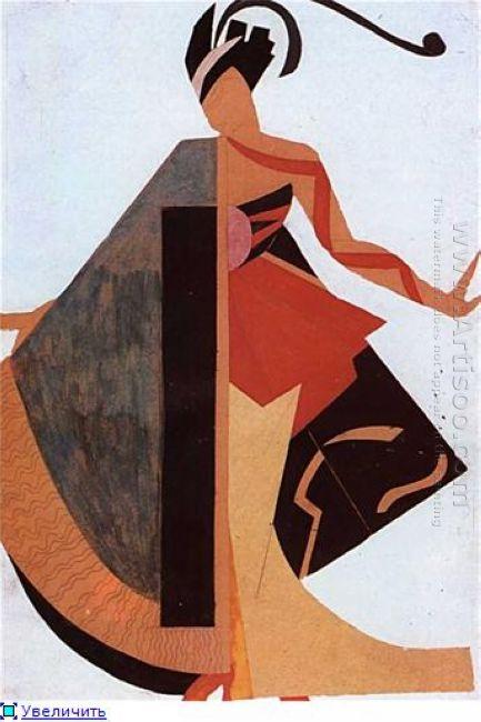 women s costume 1918