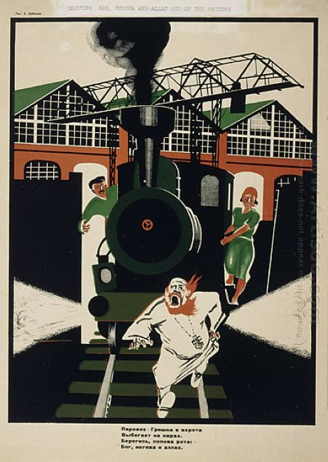 poster 1920