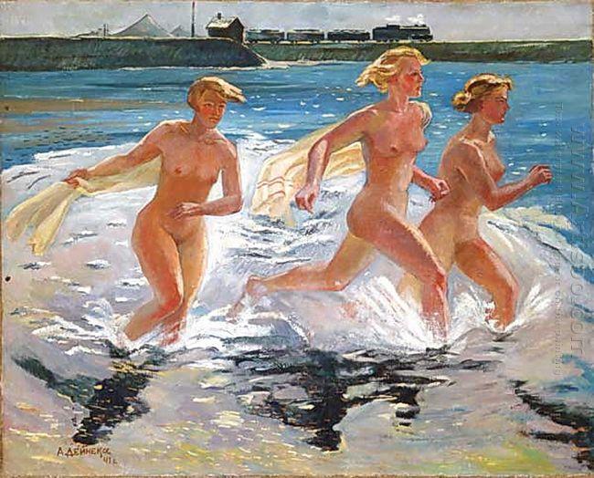 running girl 1941