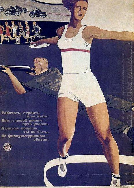 sportwoman 1933