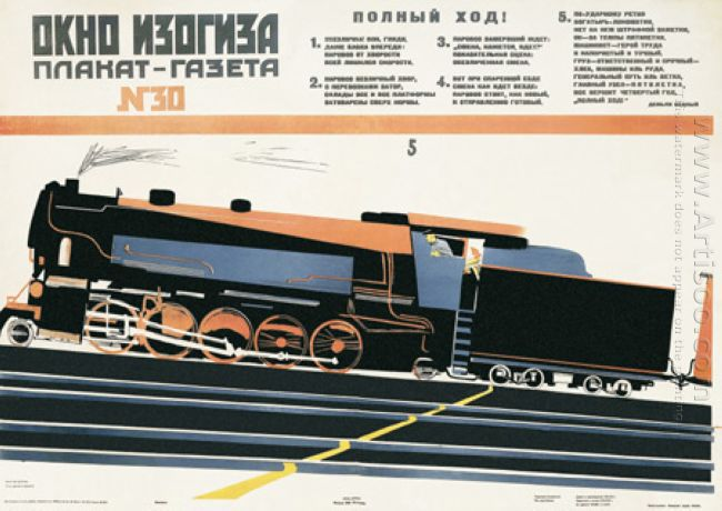 the newspaper poster n 30 full speed ahead window izogiz 1932