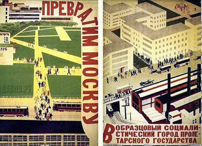 turn moscow into a model socialist city of the proletarian state