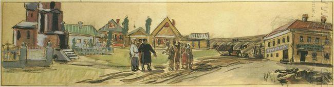 two classes esk painting for vshv 1939