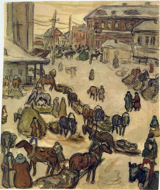 winter in kursk 1916