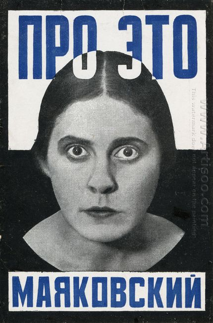 cover of book about that 1923