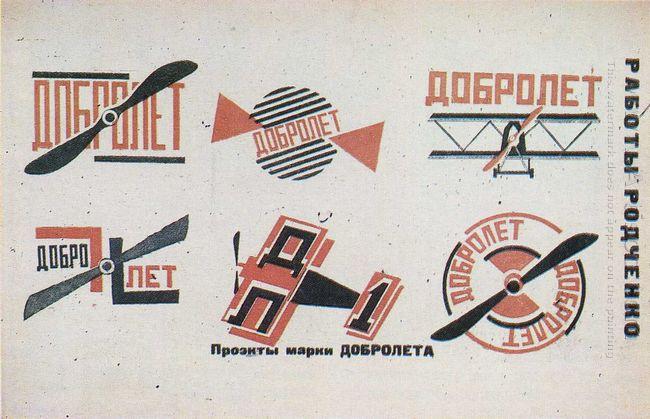 dobroliot stamps