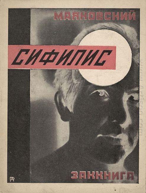 syphilis 1926