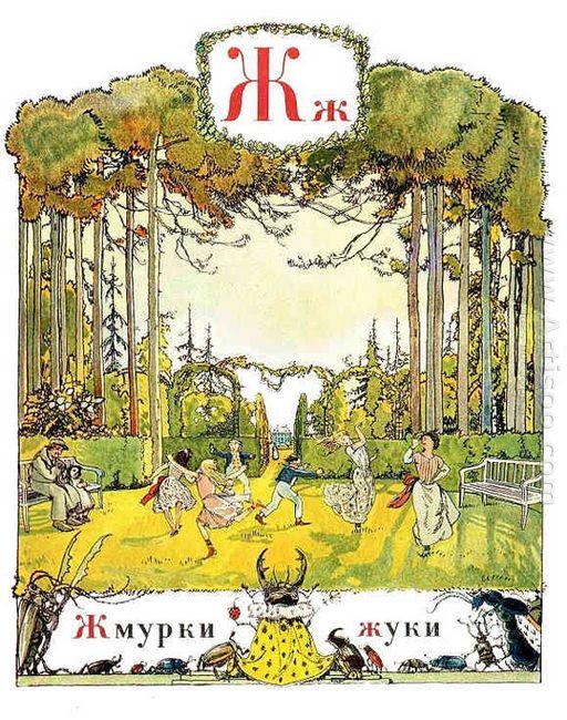 letter zh 1904