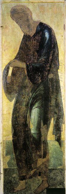 saint andrew 1408