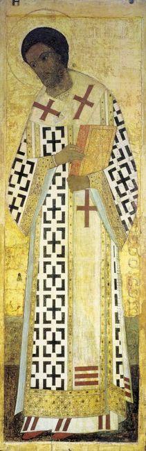 st john chrysostom 1408