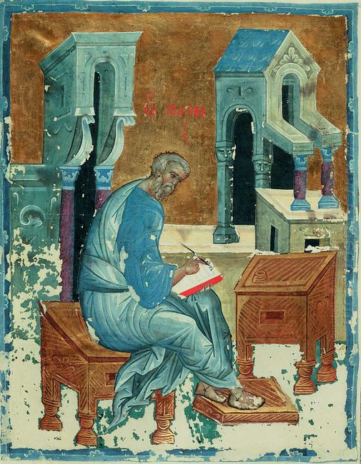 st matthew the evangelist