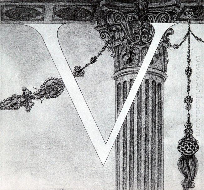 design of initial v