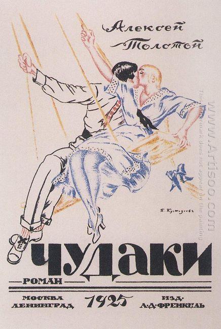 Alexei Tolstoy Eccentrics 1925