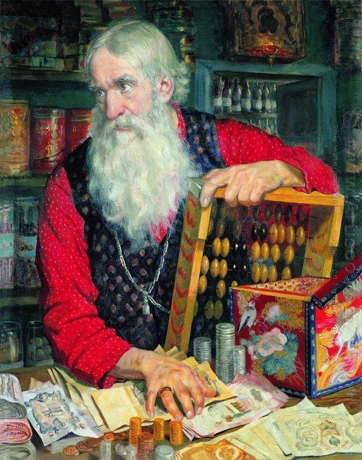 A Merchant 1918
