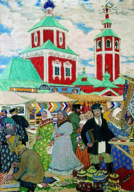At The Fair 1910