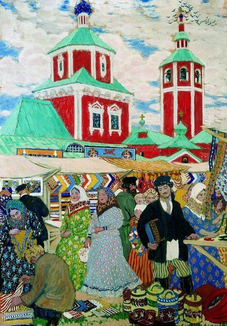 At The Fair 1910