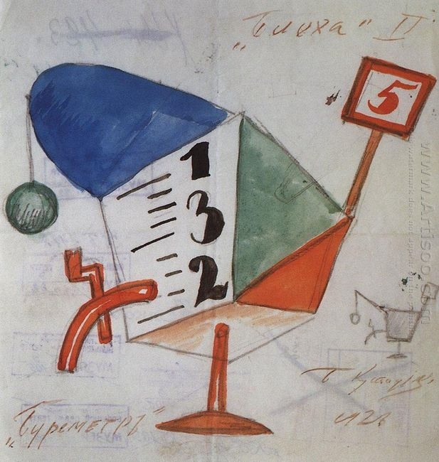 Buremetr 1926