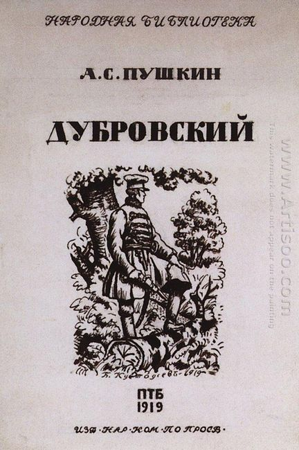 Cover For The Novel By Alexander Pushkin Dubrovsky 1919