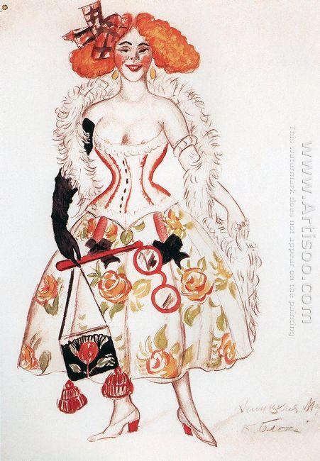 English Merya 1924