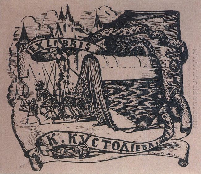 Exlibris K Kustodiev 1921