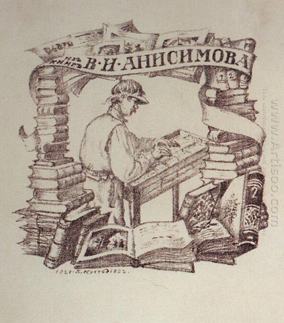Exlibris V I Anisimov 1921