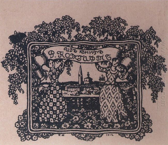 From The Books Of R Notgaft Bookplate 1912