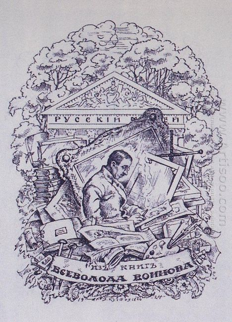 From The Books Of Vsevolod Voinov Bookplate 1924