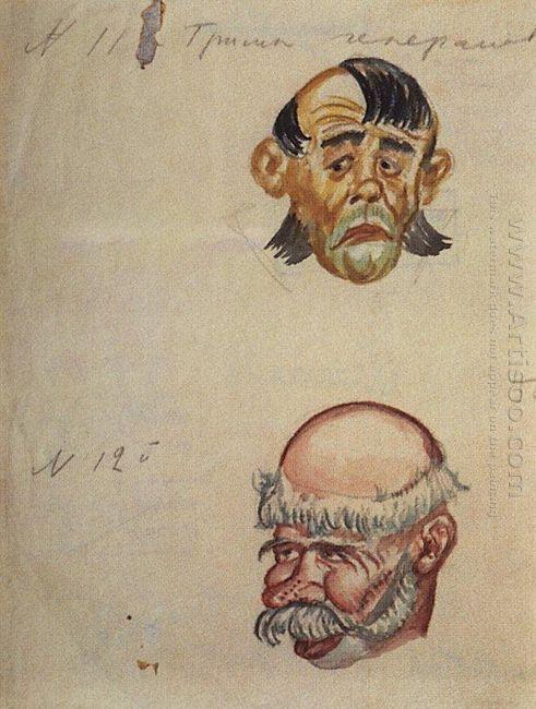Generals 1926