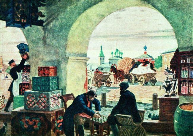Gostiny Dvor In A Merchant Shout 1916