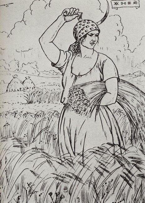 Harvester 1924