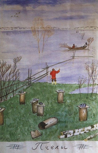 Illustration For Nikolay Nekrasov Poem Bees 1921