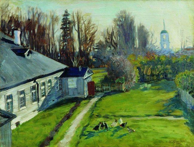 In The Estate Of A Collector Schwartz Uspenskoe In The Staraya L