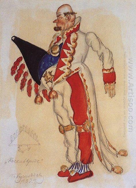 Kiselvrode 1924