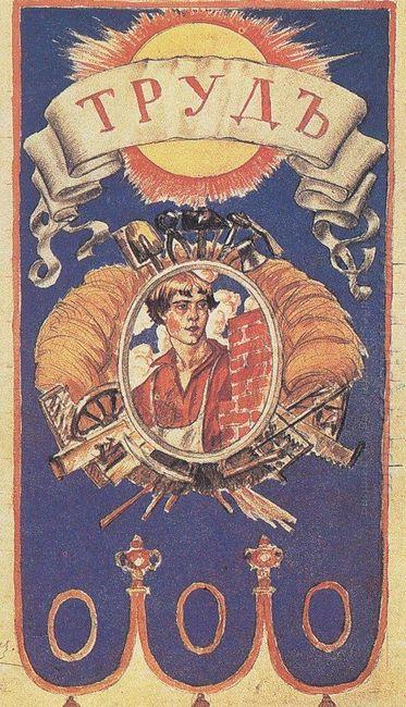 Labor 1918